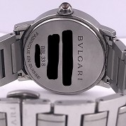 bulgari modern 2015 pearl dial bbl33s with box and papers 5